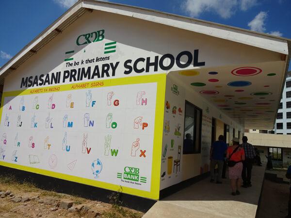Msasani Primary School